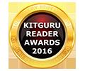 KitGuru HyperX Cloud II Review