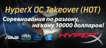overclocking banner tn ru