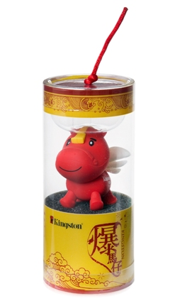 """Kingston Presents """"Flying Horse Limited Edition"""" USB Drives"""