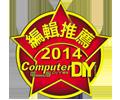 低電壓蓄航 雙通道強效 KINGSTON HYPERX IMPACT DDR3L-2133 8GB KIT 記憶體