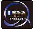 HyperX IMPACT SO-DIMM 超頻記憶體榮獲百大創新產品獎
