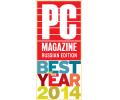 Лидером «Лучших из лучших» 2014 г. в номинации «Модули ОЗУ» редакция PC Magazine/RE