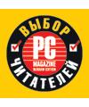 вьібор читатели Январь 2013