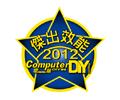USB3.0裝置的模範生  Kingston DataTraveler HyperX 3.0 64GB隨身碟