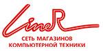 kz liner