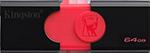 DataTraveler 106 - 64GB